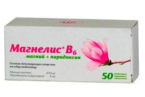 magnelis b6 hipertenzija)